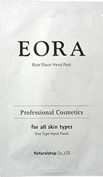 EORA-ハンドパック-